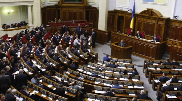 "Ukraine's ""European"" Parliament"
