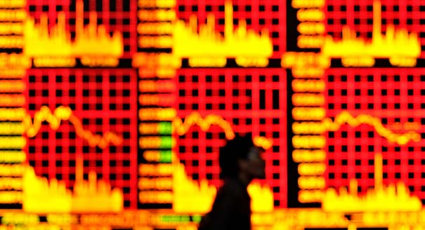 The Heat: China and the Global Economy