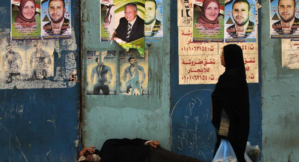 Overview of Egypt's Constitutional Referendum