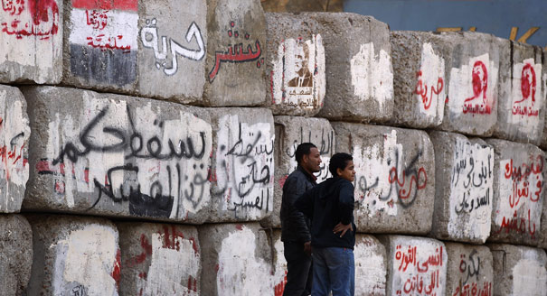 The Revival of Secular Dissent in Egypt