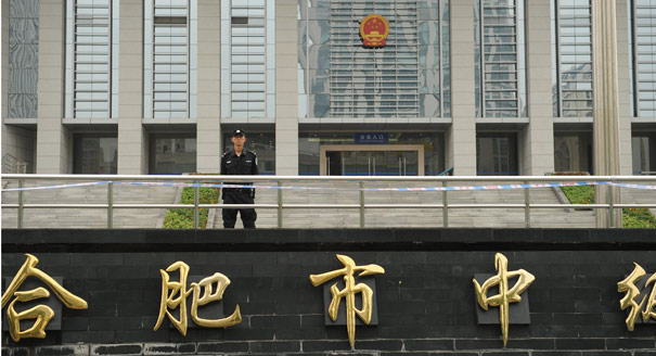 Gu Kailai's murder trial has placed a spotlight on corruption in the higher echelons of the Chinese government.