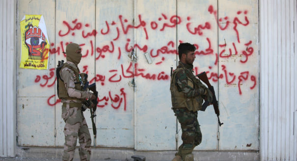 The Rise of Iraq's Militia State