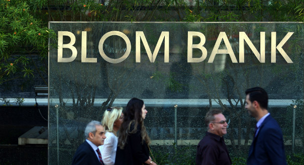 New Uncertainty for Lebanese Banks
