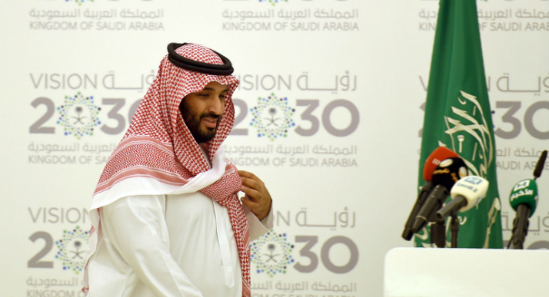 Saudi Vision 2030: Winners and Losers