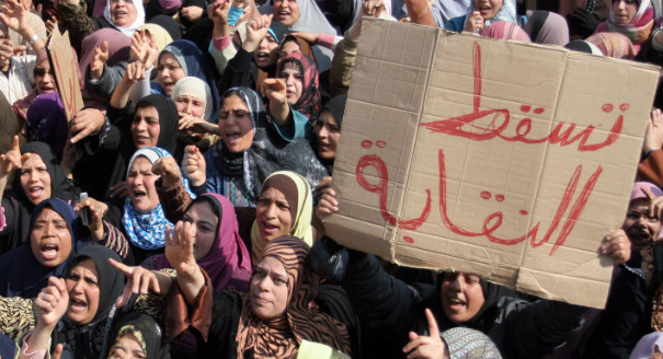 The Shrinking Independence of Egypt's Labor Unions