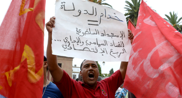 Morocco's Political Tensions Play Out in the Media