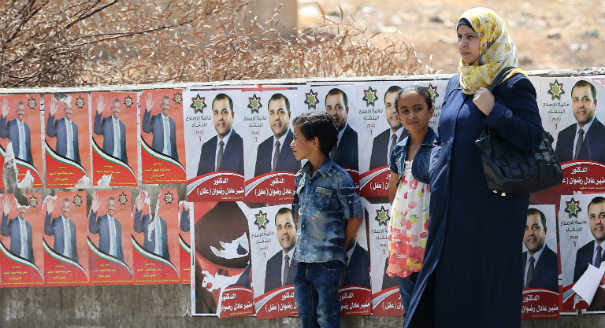 Jordan's Elections and the Divided Islamists