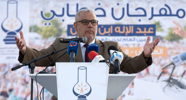 Record Gains for Morocco's Islamist Party