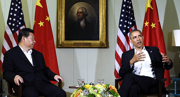 What Does a New Type of Great-Power Relations Mean for the United States and China?