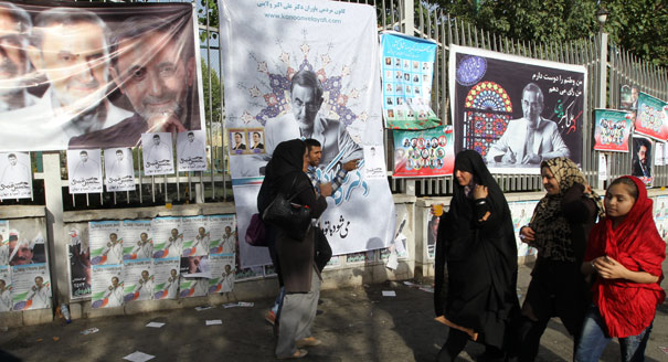 Iranian Presidential Elections Wrap Up Final Day of Campaigning