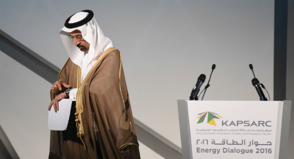 No Plan B for Saudi Energy Policy