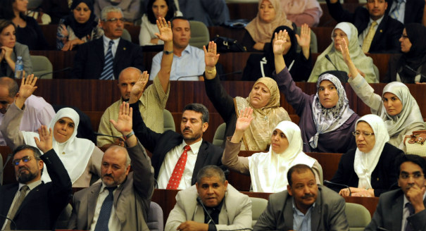 Arab Women in the Legislative Process