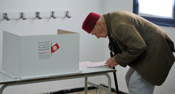 Tunisia's Decentralization Process at a Crossroads