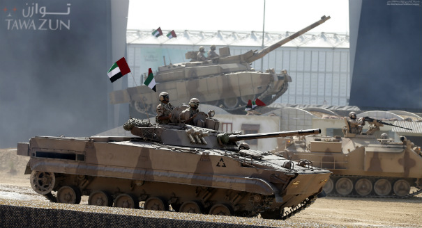 The UAE's Defense Horizons