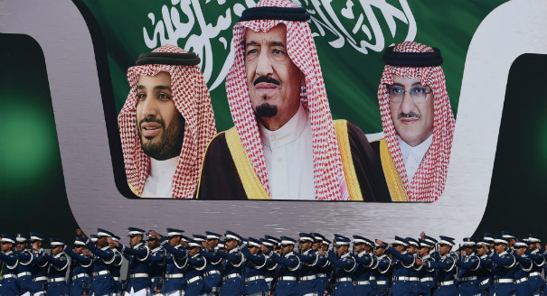 Saudi Arabia Tripping Over its Own Feet