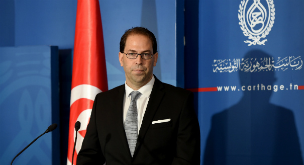Tunisia's Unity Government, One Year On