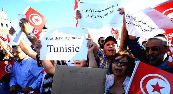 Tunisia's Risky War on Corruption