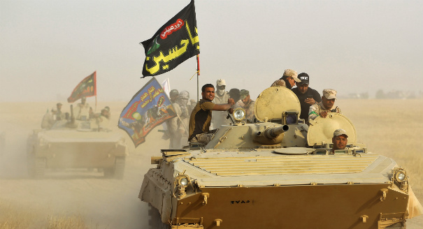 The Future of Iraq's Popular Mobilization Forces