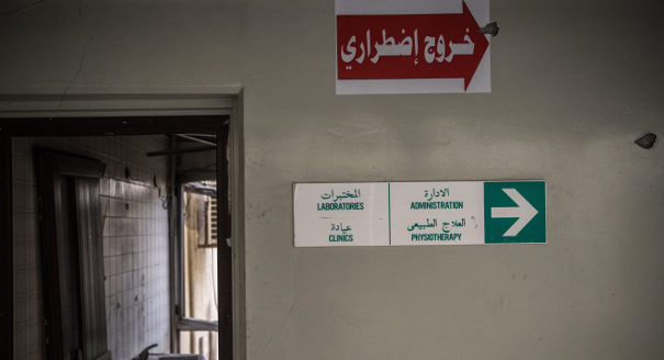 A Struggle to Care for Iraq's Disabled