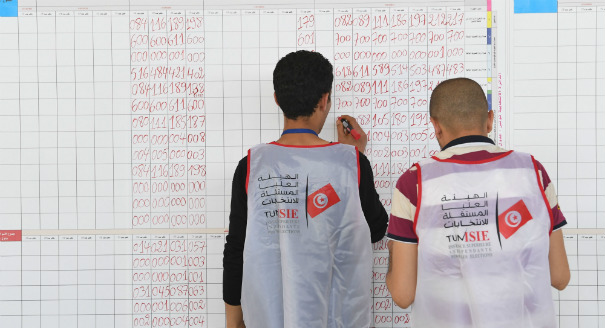 Tunisia's Municipal Elections