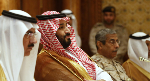 Saudi Defense and Security Reform