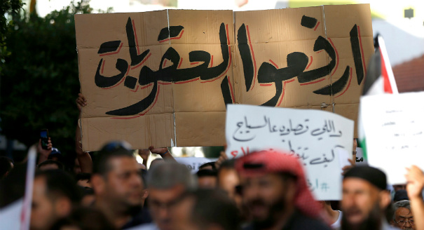 Protests and the Return of Hamas's Political Fortunes