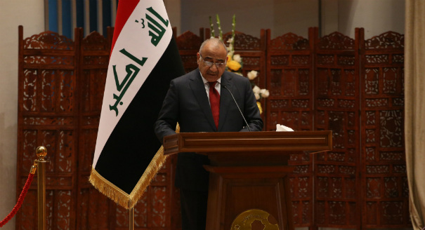 A Fractured Iraqi Cabinet