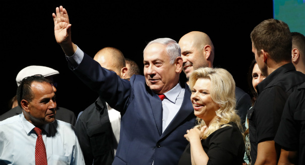 Netanyahu and the Israeli Right