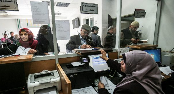 Decoding the Current Palestinian Financial Crisis