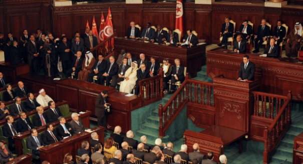 A New Phase in Tunisia's Transition