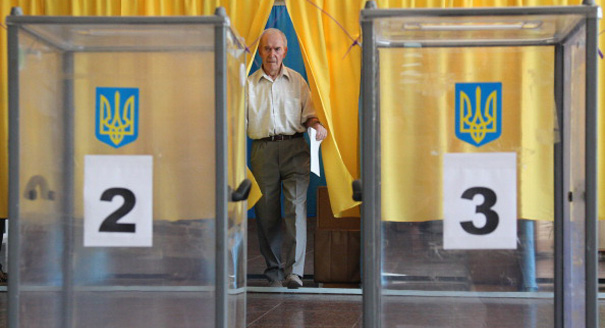 Ukraine's Testing Local Elections