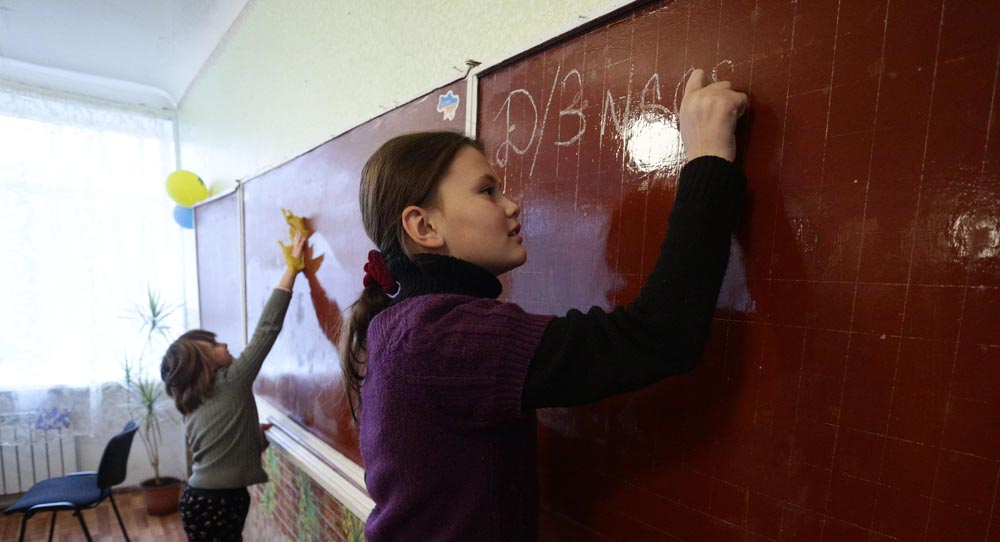 Ukraine's Poorly Timed Education Law