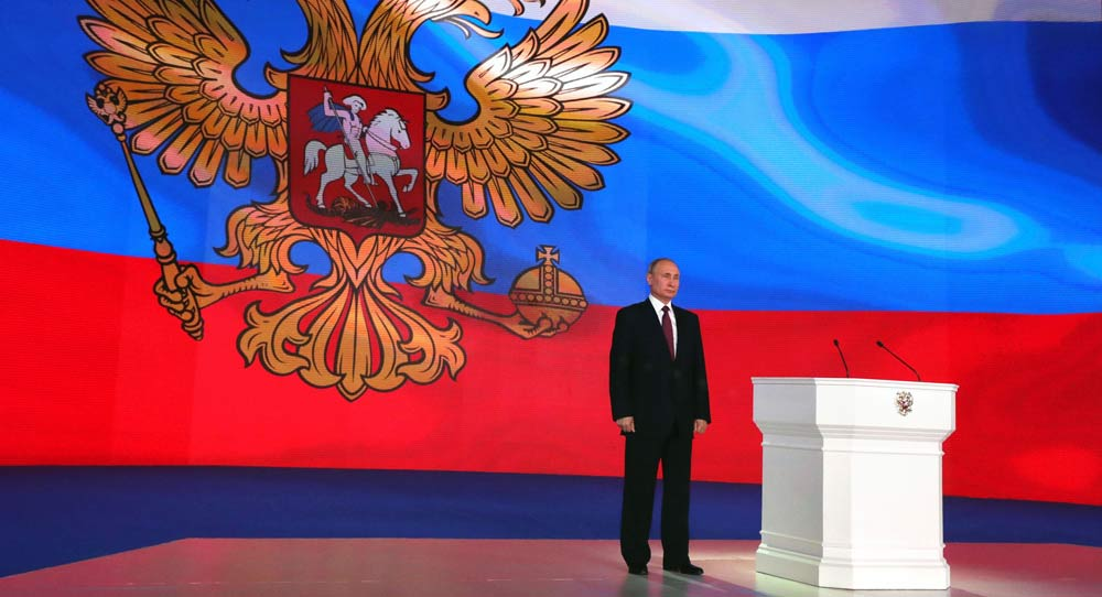 Judy Asks: Does Europe Have a Russia Policy?