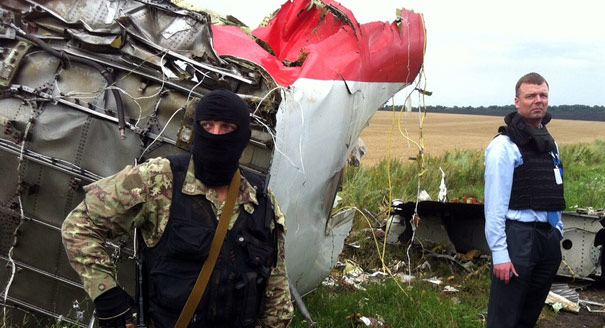 Ukraine; MH17; Rebels; OSCE