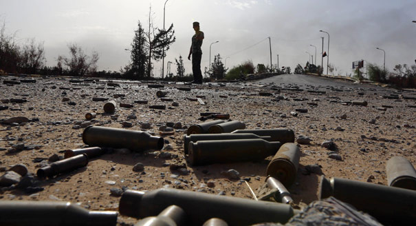 Taking on Operation Dawn: The Creeping Advance of the Islamic State in Western Libya