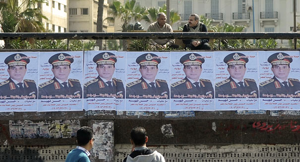What About Egypt's Non-Islamist Parties?