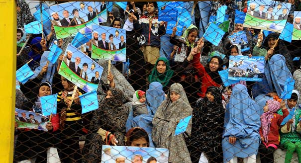 Afghan election rally