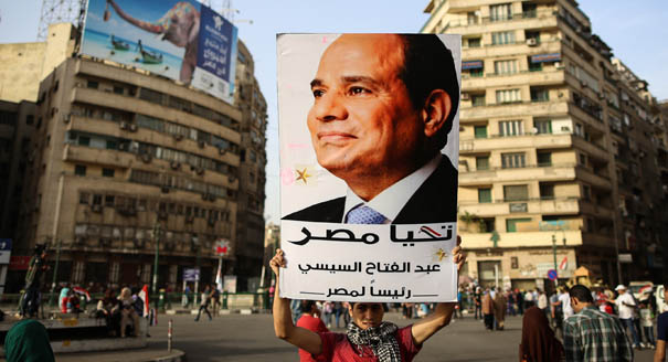 Mutual Escalation in Egypt