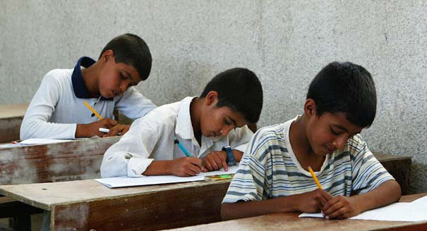 Importance of Education in the Arab World