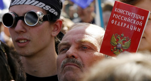 The Russian Constitution As a Foundation of Personalized Power