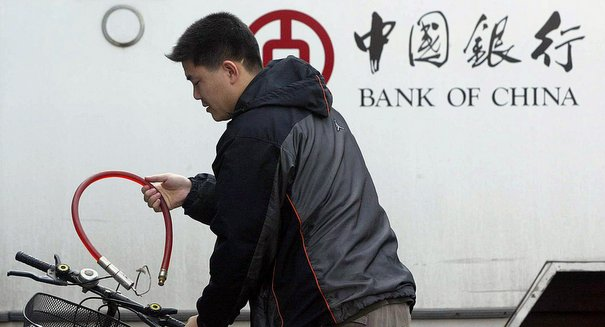 Does it Matter if China Cleans Up its Banks?
