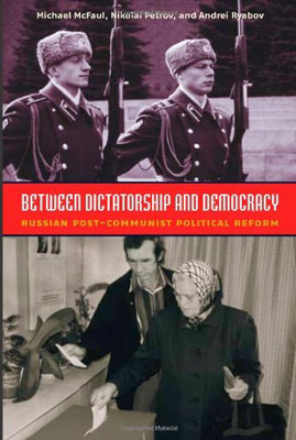 an introduction to the analysis of dictatorship This book presents the springboard model of dictatorship, derived from both a  substantive analysis of the common structures underlying dictatorial regimes and .