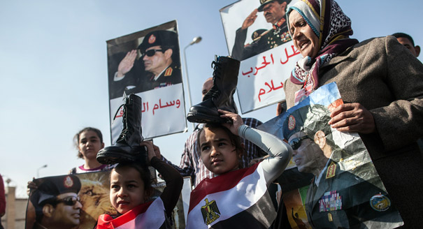 Taking Egypt Back to the First Republic
