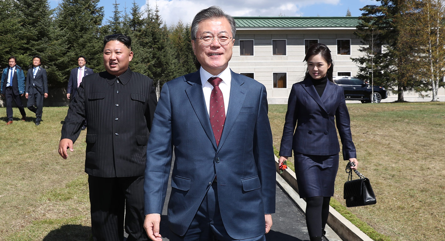 President Moon Jae-in and the Politics of Inter-Korean Détente