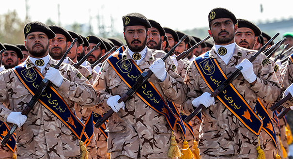 Iran is Under U.S. Sanctions, So Does Designation of the Revolutionary Guards Make a Difference?