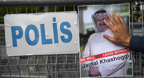 What Was the Strongest Message in Jamal Khashoggi's Disappearance?