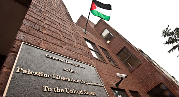 Does It Really Matter That the Trump Administration Has Closed the PLO Offices in Washington?
