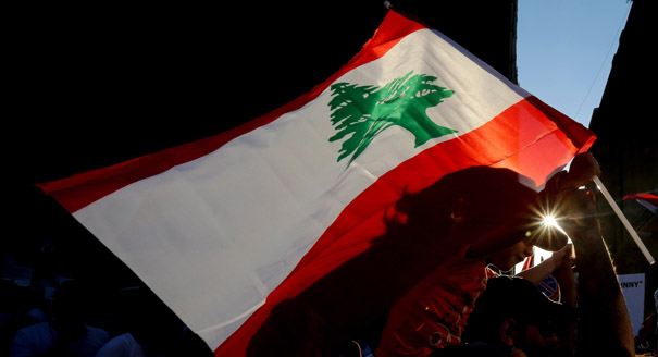 November 22 Was Lebanon's Independence Day. What Does That Mean Today?
