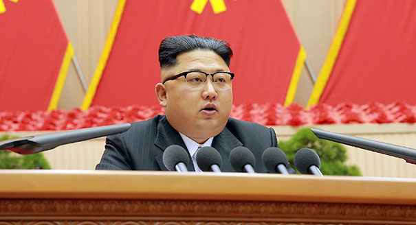 Kim Jong Un's 2018 New Year's Address