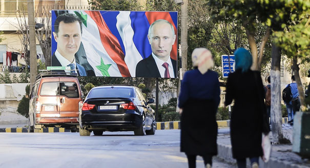 Why is Russia Finding it Difficult to Convene a Conference on Syrian Reconciliation?
